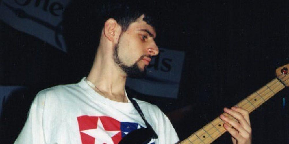 Фестиваль рок-групп ПГУ «Троммель»