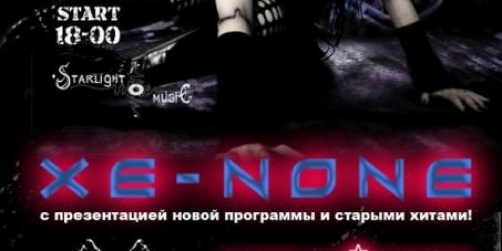 VORONGRAI+XENONE